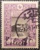 1919 Cilicie Hôtel Des Postes 1 Pa Sché YT 51 Oblitéré Adana Côte Dallay 4,00 € - Zonder Classificatie