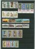 Bophuthatswana 12 Complete Set MNH VF - Bophuthatswana