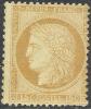 # France   56, ,  Mint, No Gum, Sound, SCV$ 225.00    (fr056-4,  Bis. Yellowish, Michel 52.....[16-bbe - 1871-1875 Ceres