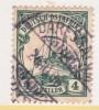 Germany East Africa 32   (o)    Wmk. - Colony: German East Africa
