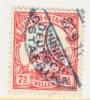 Germany East Africa 33   (o)    Wmk. - Colony: German East Africa