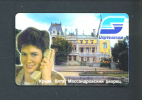 UKRAINE  -  Chip Phonecard As Scan - Ukraine