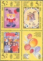 USSR Russia 1990 Pictures Soviet Union Children Art Paintings Clown Doll Balloons Child Drawing Stamps MNH Mi 6105-6107 - Dolls