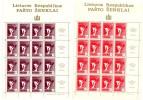 LITUANIE - N° 396/371     EN FEUILLETS - Lituania