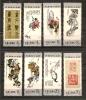 CHINE,Y-T 2669 à 2676**  MNH,thème Fleurs - 1949 - ... République Populaire