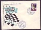 YUGOSLAVIA - JUGOSLAVIJA - Chess Olympiad - OFFIC. ISSUE  - SKOPJE - 1972 - Echecs