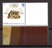 Greece 2004 > Mi 2241 > Personal Stamp With White Label > Sports , Athens Olympics 2004 > New MNH ** - Greece