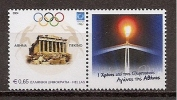 Greece 2004 > Mi 2241 > Personal Stamp , Label Athens Olympics 2004 One Year After > New MNH ** - Greece