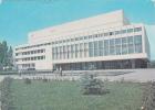 """URSS ; Moldova ; Moldavie ; Chisinau ; 1977 ;  Pre-paid Postcard. Palace """"Octombrie"""" - Moldova"""