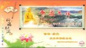 Religion Buddhism Lotus , Pre-stamped Postcard, Postal Stationery - Buddhism