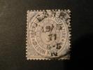 Nord Deutscher Bund Postbezirk 1869  7 Kr Ultramarijn Michel Nr 22 - North German Conf.
