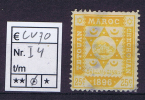 Maroc: Tetouan A Chechouan, 1896, Maury  I 4  Obl. Used - Morocco (1891-1956)