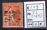 Maroc: Maury  53 Tanger  Neuf*/MH - Maroc (1891-1956)