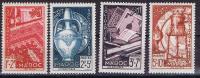 Maroc: Maury  1950  A. 302-5, Neuf*/MH - Marocco (1891-1956)