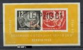 Debria Block Mit Sonderstempel DDR 1950 Mich.Nr. 7. Michelwert 140 Euro - [6] Oost-Duitsland