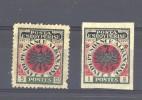 Albanie  -  1912  :  Emissions Locales  (*) - Albanie