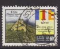 Ceylon ~ 1967 ~ Poya Holiday System ~ SG 524 ~ Used - Sri Lanka (Ceylan) (1948-...)
