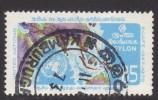Ceylon ~ 1972 ~ 25th Anniversary Of ECAFE ~ SG 590 ~ Used - Sri Lanka (Ceylon) (1948-...)