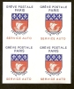 Grève N°52 Bloc De 4 ND N** LUXE Cote Min 80 Euros !!!RARE - Strike Stamps
