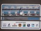 VIACARD 003 - CASELLO 8 SIMBOLI - LIRE 50.000 CODICE GRANDE - Non Classificati