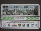 VIACARD 005 - CASELLO 8 SIMBOLI - LIRE 10.000 CODICE GRANDE - Altre Collezioni