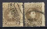 Dos Sellos 2 Cts Alfonso XIII 1901. Variedad Numeracion, Num 241 I º - 1889-1931 Reino: Alfonso XIII