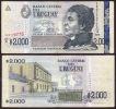 ® URUGUAY: 2000 Pesos REPOSICION - Uruguay
