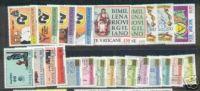 Vatican City-1981  Full  Year  MNH - Vatican