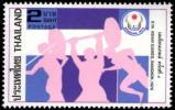 THAILAND 1978 - 8th ASIAN GAMES - WEIGHTLIFLING / ATHLETICS (JAVELIN & SPRINT) - MINT - Pesistica