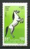 Egypt 1996 ( Arabian Horse Festival ) - MNH (**) - Chevaux
