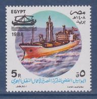 Egypt 1988 ( Martrans, Natl. Shipping Line 25th Anniv. ) - MNH (**) - Verkehr & Transport