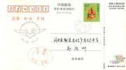 Qinghai Yushu Earthquake  PMK - Geology