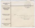 Militair Gezag, Departement Van Oorlog 7 Aug 1945 Den Bosch -> Amsterdam, Dienstbrief - Storia Postale