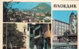 B44864 Bulgarie Plovdiv Used Perfect Shape - Bulgaria
