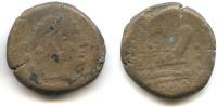 Quadrans De Bronze De Valerius, 170-158 Av J-C. - Romaines