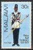 MALAWI 1971 MNH Stamp(s) Police 173 - Police - Gendarmerie