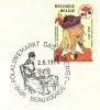 Belgium Cover With Postmark LACEWORKER, Beauvoorde 2-6-1979 - Kunst