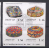 Tagikistan 2006 Unif 451B/54B **/MNH VF - Tagikistan