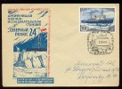 NORTH POLE 24 Drift Station Base ARCTIC Mail Cover USSR RUSSIA Icebreaker - Unclassified