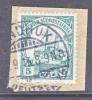 Germany South West Africa 27  (o)  Wmk.  WINDHUK Type V Cd. - Colony: German South West Africa