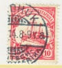 Germany South West Africa 28  (o)   Wmk. - Colony: German South West Africa