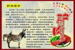 SA06- 090    @  Anes Esel  Donkey Burros Y Asnos ,    ( Postal Stationery , Articles Postaux ,  Postsache F ) - Anes