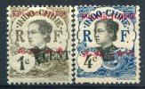 Kouang-Tcheou           18 Et 20 Sans Gomme