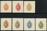 Napoleon III Tout 7 Essais De Entiers De 1865 Par Projet Renard Gravé Par Betz, 7 Ganzsachen Essais Von 1865 Von Projet - 1863-1870 Napoléon III Lauré