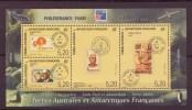 T.A.F.F. N° 3** Bloc Feuillet Philexfrance 99 - Blocs-feuillets