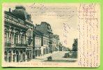 Early Franked 1900  -  Dubrovizer  Gasse  BELGRAD. SERBIA - Serbien