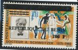 Bénin  1994  (Dr.Albert Schweitzer)  TRES  RARE - Albert Schweitzer