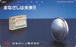 RARE Télécarte Japon / 110-75989 - SUISSE - Chimie Laboratoire ROCHE - SWITZERLAND Japan Phonecard - SCHWEIZ - 106 - Publicité