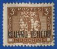 1942-44  France - Kouang-tcheou - Ruines D'Ankor - 3 Cts Brun - - Archéologie