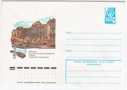 Lithuania USSR 1978 Vilnius, Philharmonic Hall, Music Musique, Car Cars Bus - Lithuania